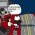 檔車2.jpg