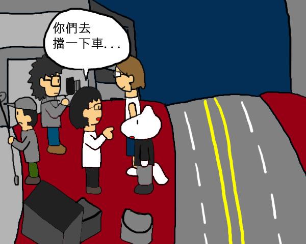 檔車1.jpg
