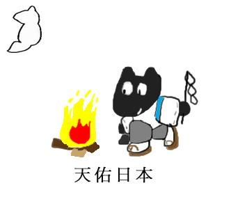 天佑日本.jpg