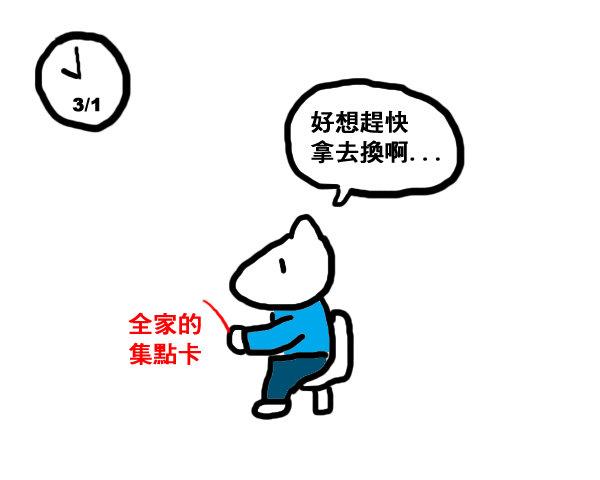 衝動1.jpg