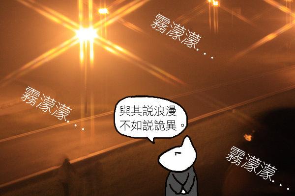 三十一記事8.jpg