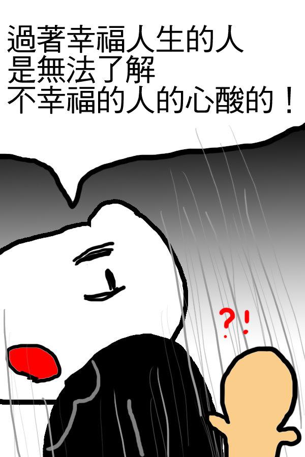 蝦米2.jpg