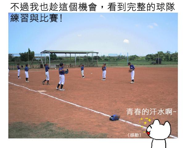 棒球愛手套4-5.jpg