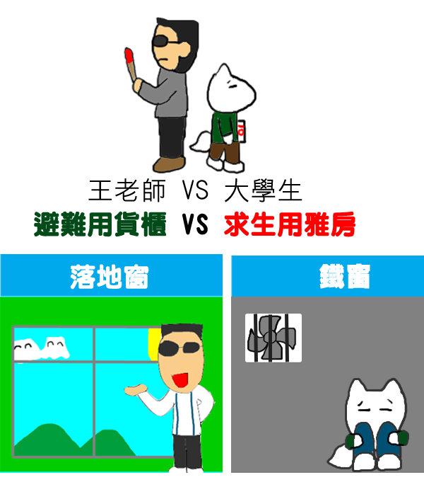 王老師1.jpg