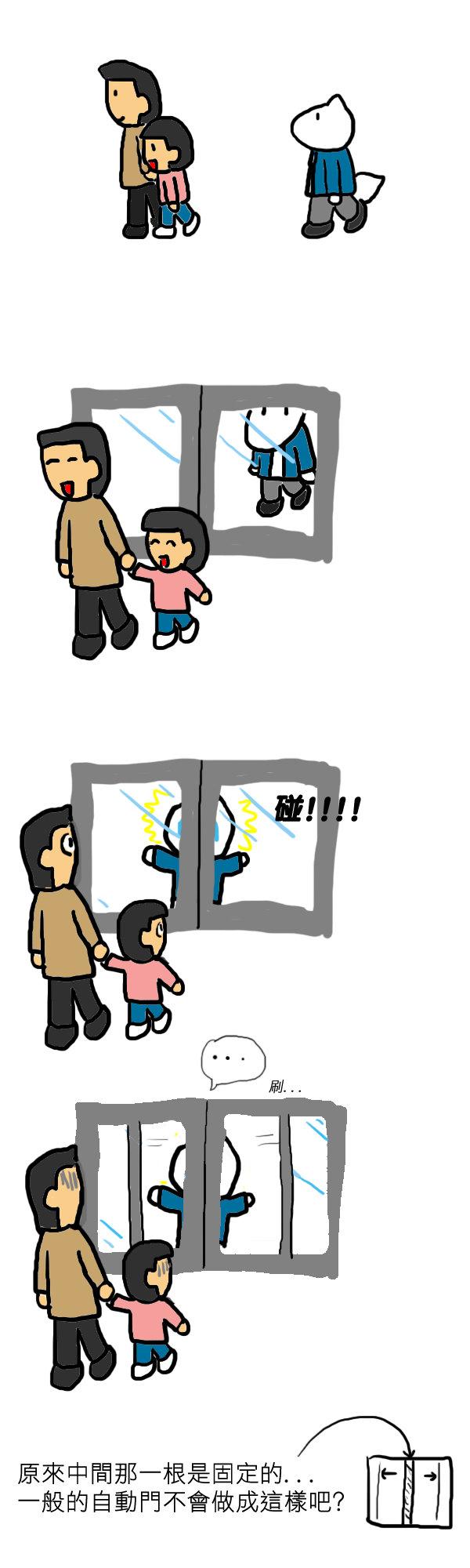 自動門2.jpg