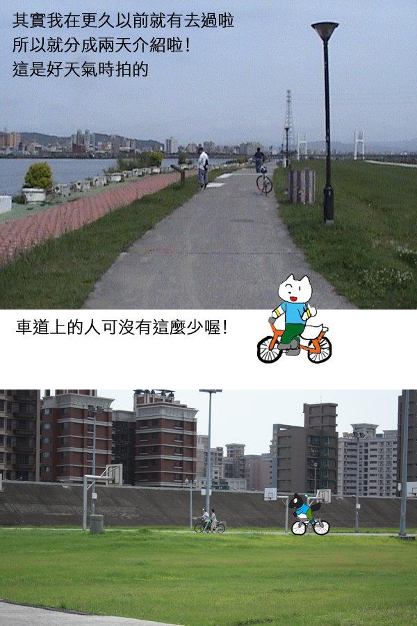 自行車到三.jpg