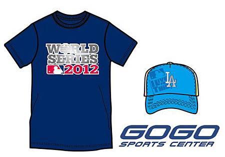 MLB季後賽贈品