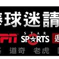 ESPN-MLB320x80-4(1).JPG