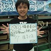 0408楊旻璇.jpg