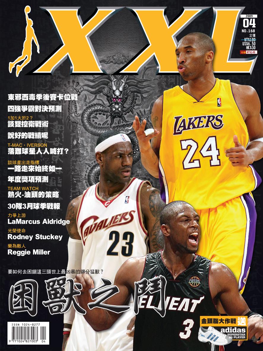 XXL美國職籃聯盟[1]...jpg