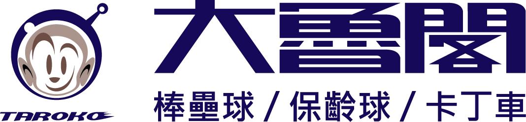 新logo含猴子頭.jpg
