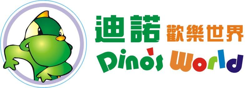 尚芳logo(迪諾歡樂世界).jpg