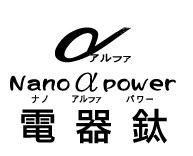 電器鈦logo.jpg