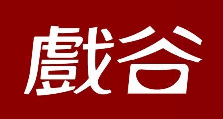 戲谷LOGO (戰鎚轟炸之書).jpg