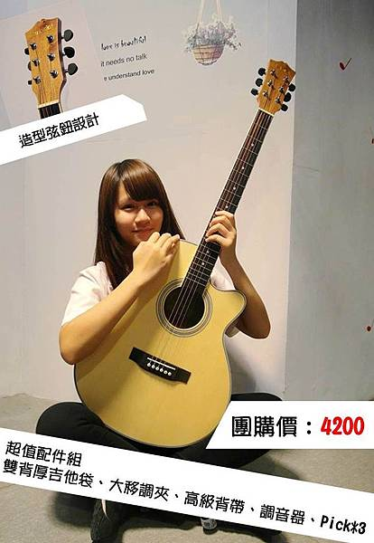 102社團中階琴DM