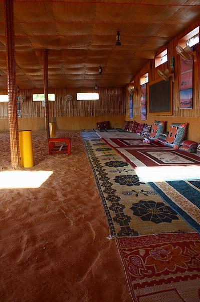 營地中的交誼廳