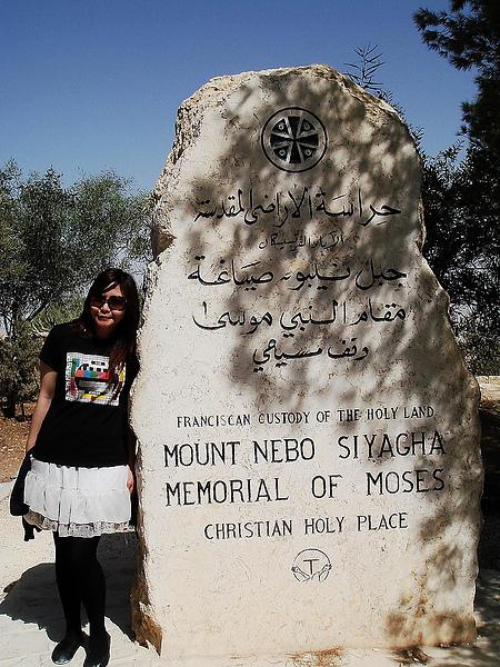 一個基督教的聖地。