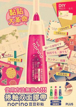 BlogPic0422 2012-01-08_副本.jpg