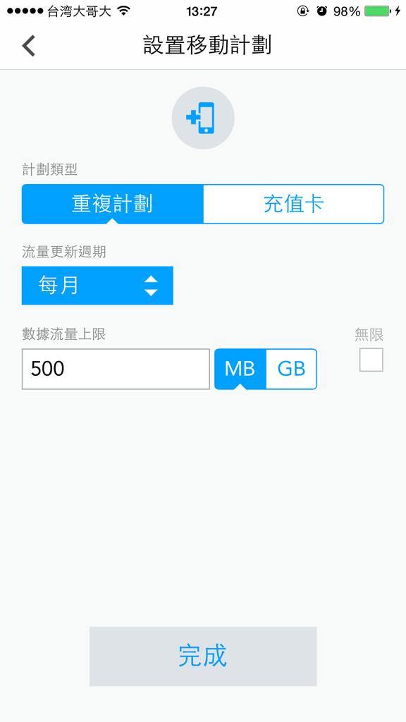 IMG_6139