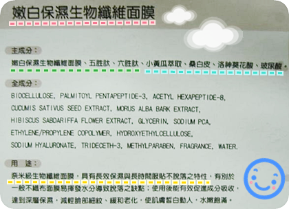 PIC005 2009-06-01.png
