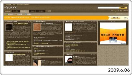 PIC016 2009-06-06.jpg