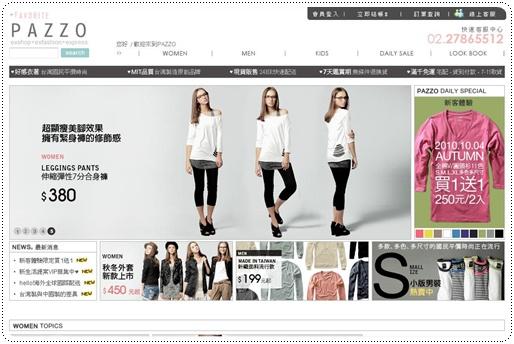 Pic0290 2010-10-15.jpg