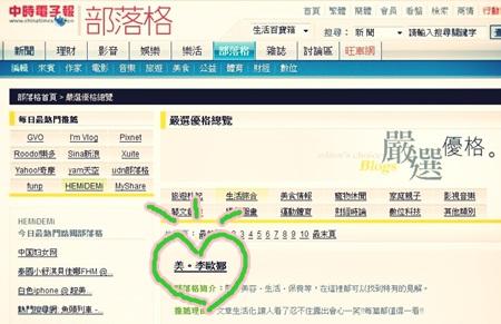 BlogPic0182 2011-04-18.jpg_effected.jpg