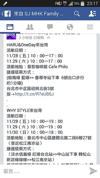 2014-11-21-23-17-14