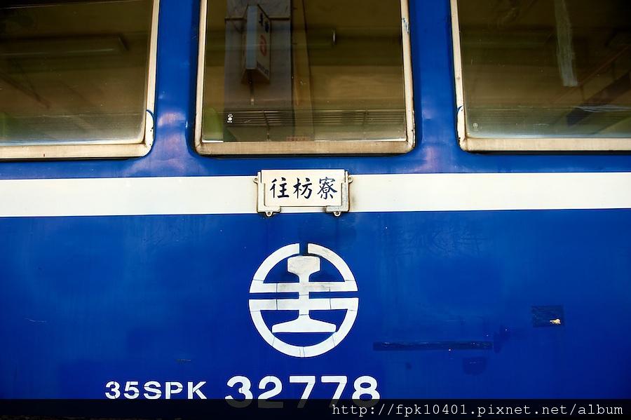 DSE_1572.jpg