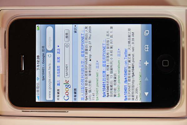 DSC_5937.JPG