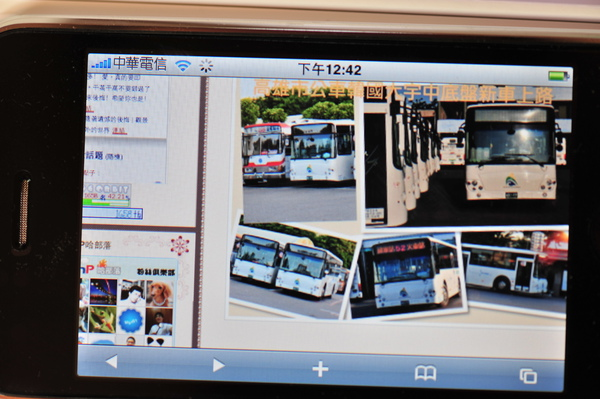 DSC_5942.JPG