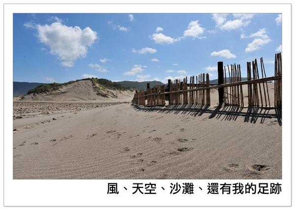 港仔沙灘.jpg