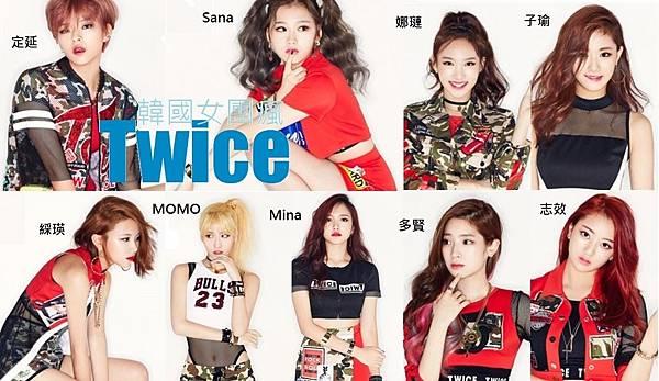 Twice5.jpg