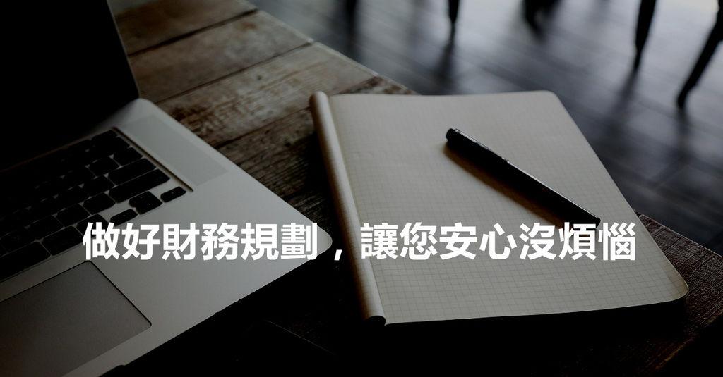 six-steps-of-financial-planning.jpg