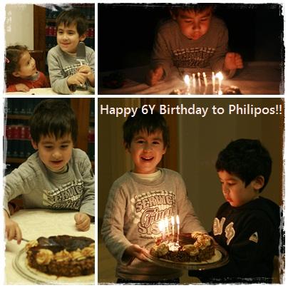 philipos 6Y