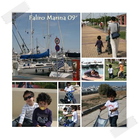 faliro3.jpg