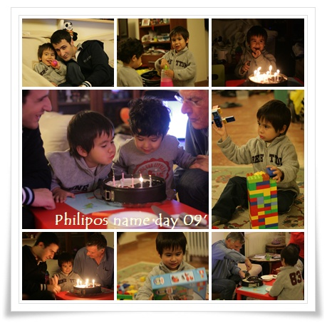 Philipos name day09'.jpg