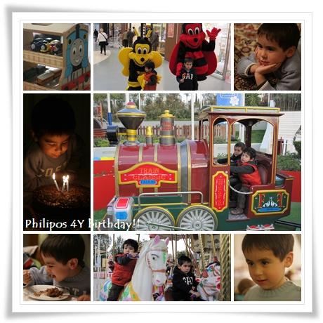 Philipos4Y.jpg