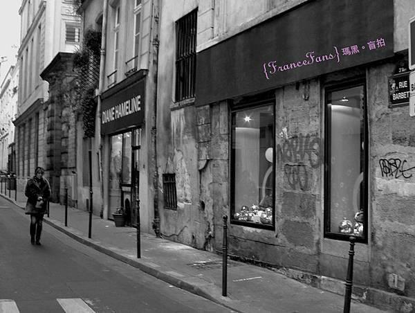 巴黎 瑪黑5.jpg