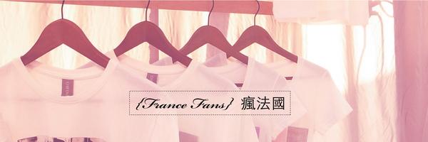 FRANCEFANS.jpg