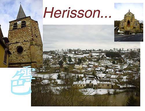小鎮Herisson