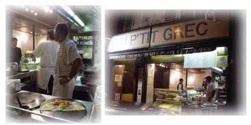 街上66號的小希臘人可麗餅店