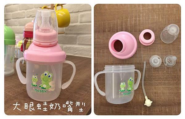 cup_dooby-1.jpg