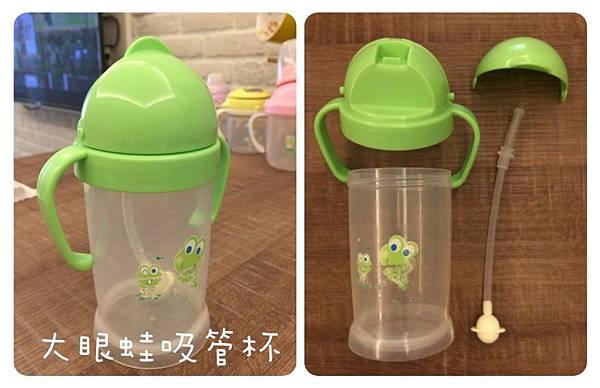 cup_dooby-2.jpg