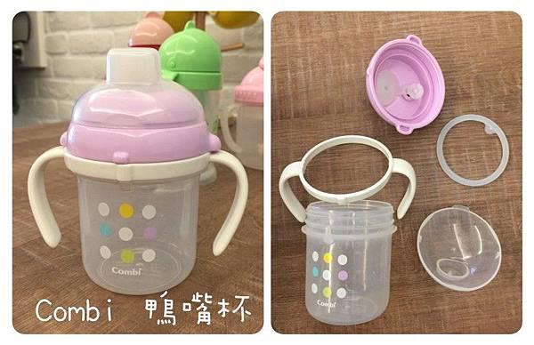 cup_combi-1.jpg