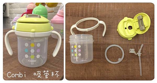 cup_combi-2.jpg