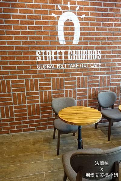 20160702Street Churros Taiwan(旗艦店 (17)_结果.JPG