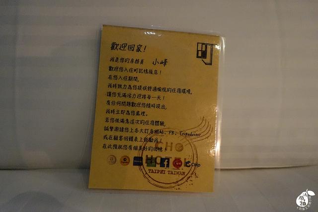 DSC02760