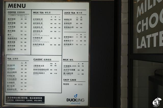 DSC08900