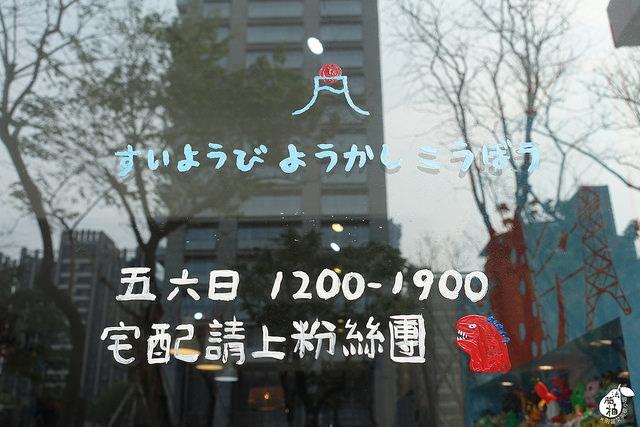 DSC03668